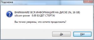 010516_1438_7