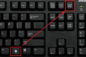 узнать объём оперативной памяти ПК