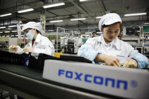 Материнская плата Foxconn