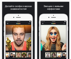 Facebook выкупил популярное приложение Masquerade (MSQRD)