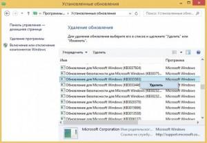 """окно """"Получить Windows 10"""""""
