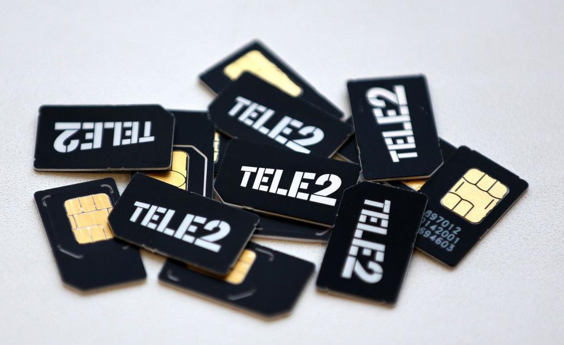 Tele2 значительно поднял цены на свои услуги