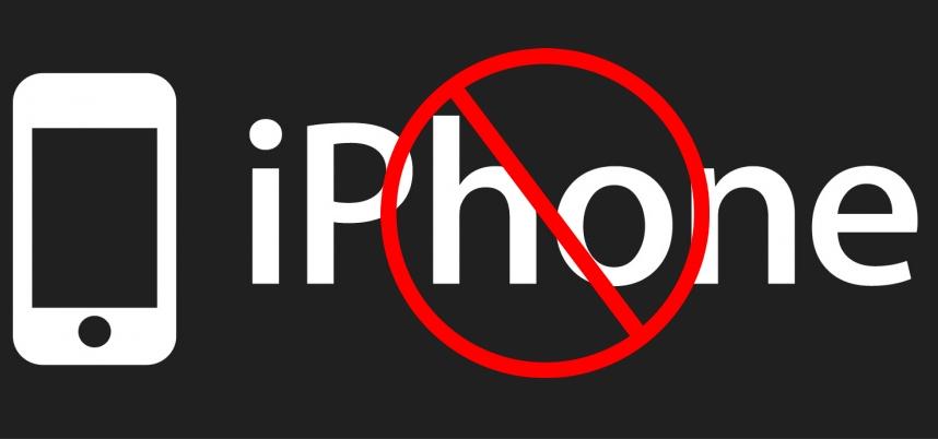 В Китае Apple потеряла эксклюзивные права на бренд iPhone