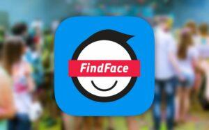 FindFace превзошёл аналоги от Google и Facebook
