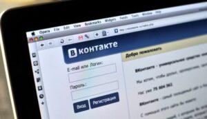 Роскомнадзор проверит «ВКонтакте»