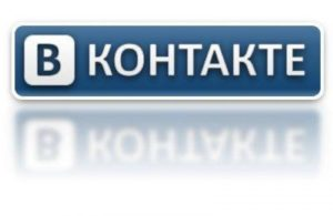 У «ВКонтакте» появится собственная сотовая связь