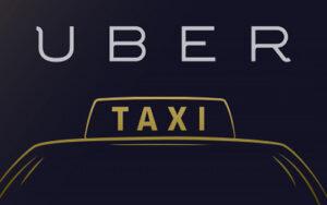 В Калифорнии потребовали от Uber прекратить эксперименты на улицах с беспилотными такси