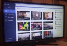 Социальная сеть «ВКонтакте» пробилась на телевизоры со Smart TV