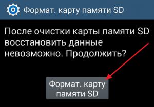 121815_0823_8