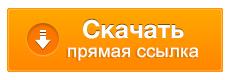 Программы для скачивания музыки Вконтакте