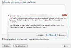 Завантажити дистрибутив windows 7