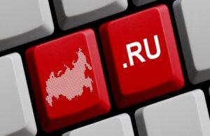 Что ждет российский интернет в 2016