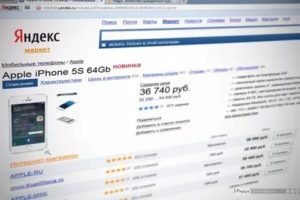 «Яндекс» разрабатывает новый интернет-сервис