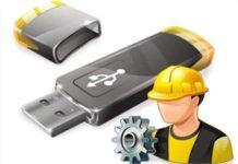 Программное обеспечение для ремонта флэш-накопителей