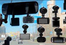 Основные важные параметры видеорегистратора