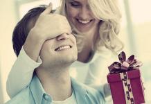 Как выбрать оригинальный подарок мужу