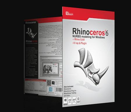 Купить и скачать программу для трехмерного моделирования Rhinoceros 6