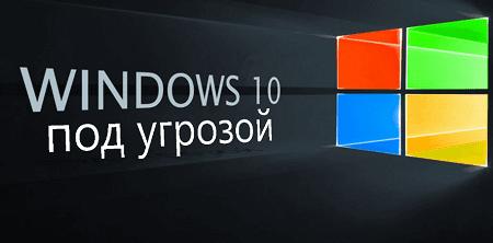 Подробности критической уязвимости Windows, обнаруженной АНБ