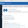 Malwarebytes признает проблемы с производительностью на устройствах под управлением Windows 10 v2004