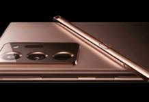 Samsung Galaxy Note 20 Ultra 360 градусов рендерит утечка