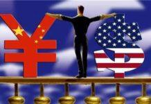 США вводят экспортный контроль в отношении крупнейшего китайского производителя микросхем SMIC, что усиливает напряженность