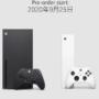 Цена на Xbox Series S снизилась в Японии перед TGS 2020