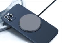 Анонсировано магнитное зарядное устройство для «новых iPhone»