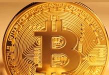Покупка криптовалюты: что стоит знать?